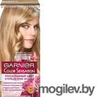 Крем-краска для волос Garnier Color Sensation 8.0 роскошный цвет светлый русый