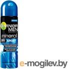 Дезодорант-спрей Garnier Mineral Men Спорт 150 мл
