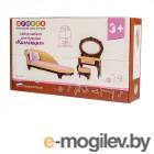 ролевые игры Огонек Набор мебели для будуара Коллекция С-1369