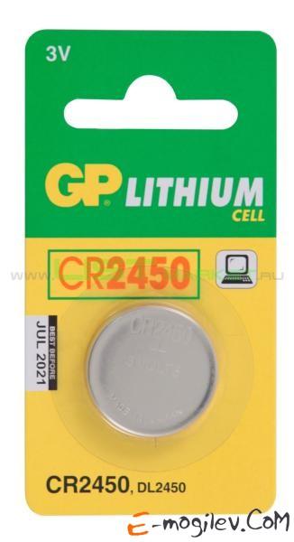 GP CR2450-C1 3В