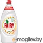Средство для мытья посуды Fairy Окси Нежные руки. Ромашка и витамин Е (900мл)