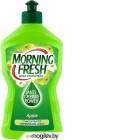 Средство для мытья посуды Morning Fresh Яблоко (900мл)