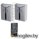 Звонок беспроводной КОСМОС KOC_AG520C1  32 мелодии, 150м, белый