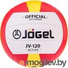 Мяч волейбольный Jogel JV-120 (р-р 5)