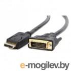 Адаптер Cablexpert CC-DPM-DVIM-1M