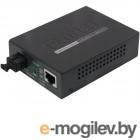 GT-806A15 медиа конвертер 10/100/1000Base-T to WDM Bi-directional Fiber Converter - 1310nm - 15KM