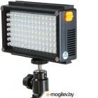 Осветитель GreenBean LED Box 98 / 22527