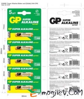 GP 24A-CR5