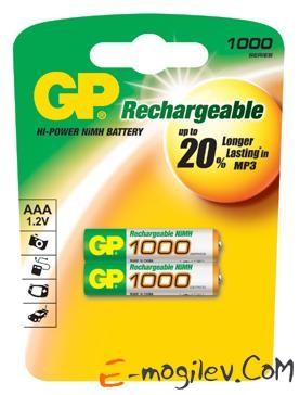 GP 100AAAHC-CR2