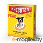 N103 Инсектал капли от клещей и блох для собак 10-20 кг.