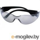 Защитные очки и маски Очки защитные Archimedes 91865