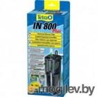 Фильтр для аквариума Tetra IN800 plus 708427/607668