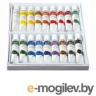 Раскрашивание и рисование Краски акриловые художественные Brauberg 18 цвета 191126