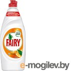 Средство для мытья посуды Fairy Oxi Апельсин и Лимонник (650мл)