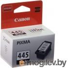 Canon PG-445 для MG2540 black