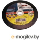 Luga Abrasiv 2558 А24 по металлу 200x6x22mm