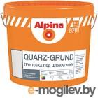 Грунтовка Alpina Expert Quarz-Grund. База 1 (15кг)