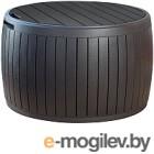 Стол садовый Keter Circa Wood Box (коричневый)