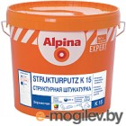 Штукатурка Alpina Expert Strukturputz K15. База 1 (16кг)