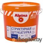 Штукатурка Alpina Expert Strukturputz R30. База 1 (16кг)