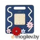 Деревянные игрушки Занятный Дом Бизиборд Дорожный Blue 03-00000272