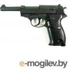 Stalker SA38 Spring SA-3307138