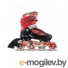 Роликовые коньки и аксессуары Maxcity Symbol 36-39 Red