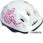 комплекты защиты Maxcity Baby Caribo Girl S White