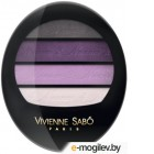 Палетка теней для век Vivienne Sabo Quatre Nuances тон 70