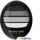 Палетка теней для век Vivienne Sabo Quatre Nuances тон 71