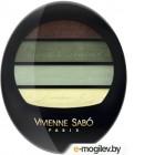 Палетка теней для век Vivienne Sabo Quatre Nuances тон 72