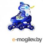 Роликовые коньки и аксессуары Explore Keddo 30-33 Blue