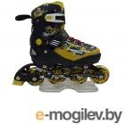 Роликовые коньки и аксессуары Explore Activa III 31-34 Yellow