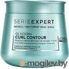 Маска для волос L'Oreal Professionnel Serie Expert Curl Contour (250мл)