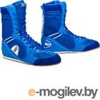 Обувь для бокса Green Hill PS005 (р-р 41, синий)