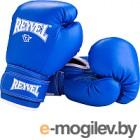 Боксерские перчатки Reyvel RV-101 / 14oz (синий)
