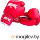 Боксерские перчатки Reyvel RV-101 / 12oz (красный)