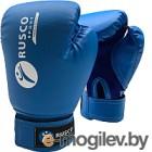 Боксерские перчатки RuscoSport 8oz (синий)