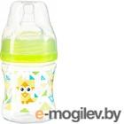 Бутылочка для кормления BabyOno Антиколиковая с широким горлышком / 402 (120мл, зеленый)