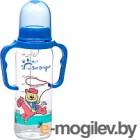 Бутылочка для кормления Sun Delight Стандартная со съемными ручками / 80B2H (250мл, синий)