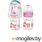 Бутылочка для кормления Sun Delight С широким горлышком / 31567 (160мл, розовый)