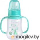 Бутылочка для кормления Sun Delight Стандартная со съемными ручками / 40B2H (125мл, зеленый)