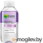 Лосьон для снятия макияжа Garnier Экспресс 2 в 1 (125мл)
