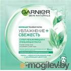 Маска для лица тканевая Garnier Увлажнение + свежесть для нормальной, комбинированной кожи