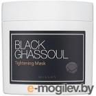 Маска для лица кремовая Missha Black Ghassoul для сужения пор (95г)