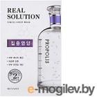 Маска для лица гидрогелевая Missha Real Solution Vitalizing (25г)