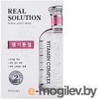 Маска для лица гидрогелевая Missha Real Solution Brightening (25г)