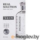 Маска для лица гидрогелевая Missha Real Solution Pure Whitening (25г)