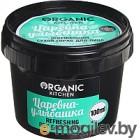 Скраб для лица Organic Kitchen Царевна-улыбашка сухой освежающий (100мл)