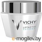 Крем для лица Vichy Liftactiv Supreme против морщин для упругости для нормальн. кожи (50мл)